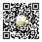 订阅号 一滴水品牌精油 yidishui-hongyun _副本.jpg