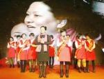 2013年深圳市丽蒂雅化妆品公司年终答谢会