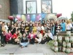 2015年深圳市丽蒂雅化妆品有限公司首届狂欢节化妆舞会